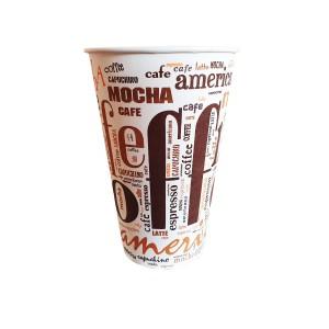 Coffee Coffee 12oz pahare 300ml set 50 buc