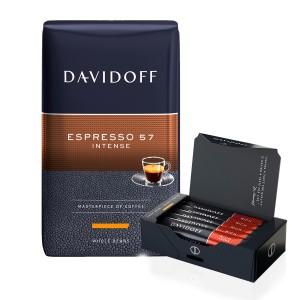 Pachet promo Davidoff Espresso 57 si cadou Rich Aroma stick instant